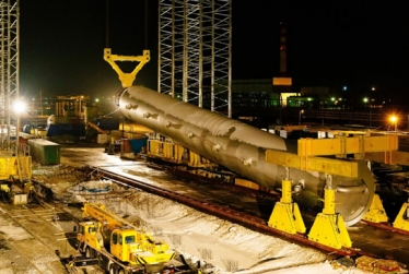 Heavy Lifting Technology (HLT)