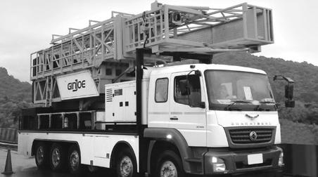 GINJOE MBIU - An Innovative Inspection and Maintenance System