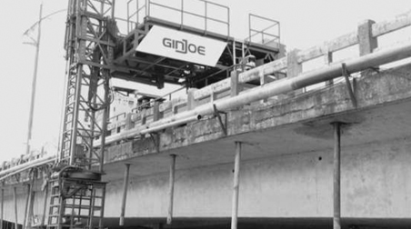 GINJOE MBIU - An Innovative Inspection and Maintenance System for Bridges made for the very 'First Time in India'